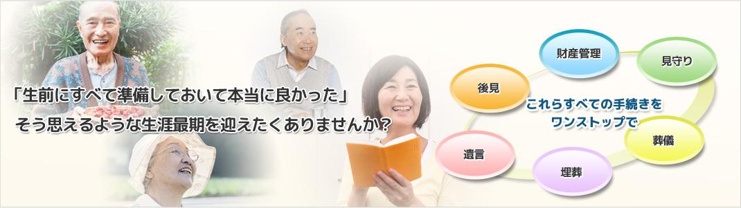 熊谷市 行政書士 おひとりさまの相続のご相談は、なかこうじ法務事務所